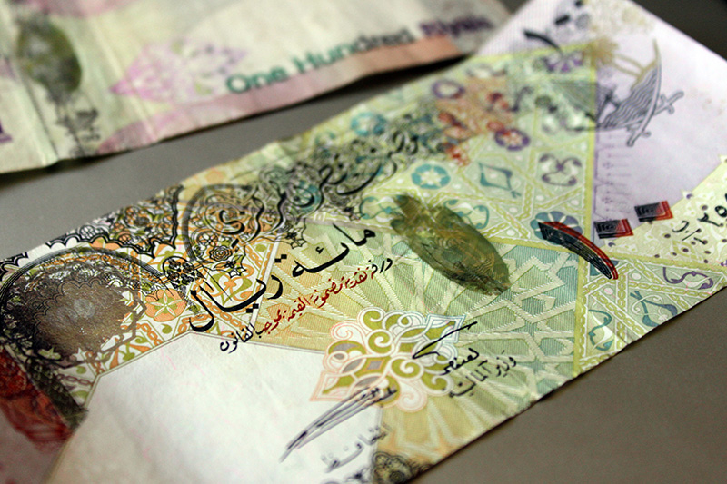 Qatari Riyal One Hundred