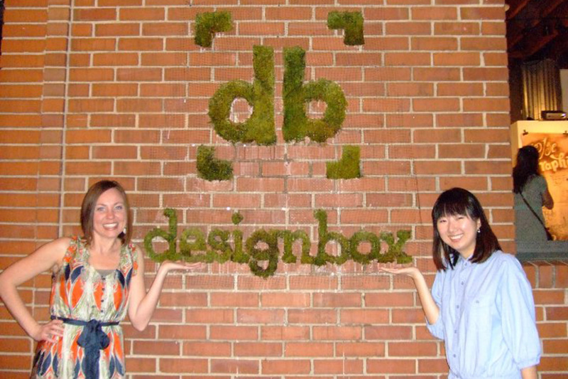 Design Box Raleigh - Be Graphic Make a Difference