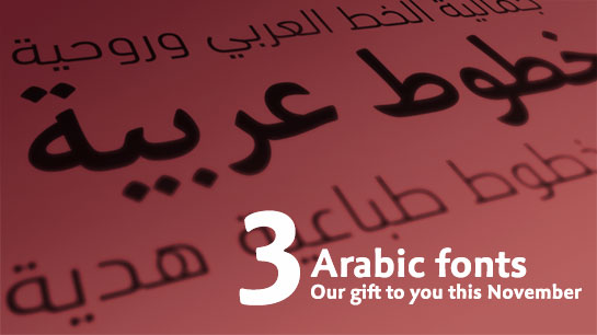 arabic fonts value pack 3 for free denielle emans