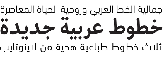Download Arabic Fonts Value Pack: 3 for free - Denielle Emans