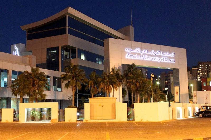 AUK Kuwait