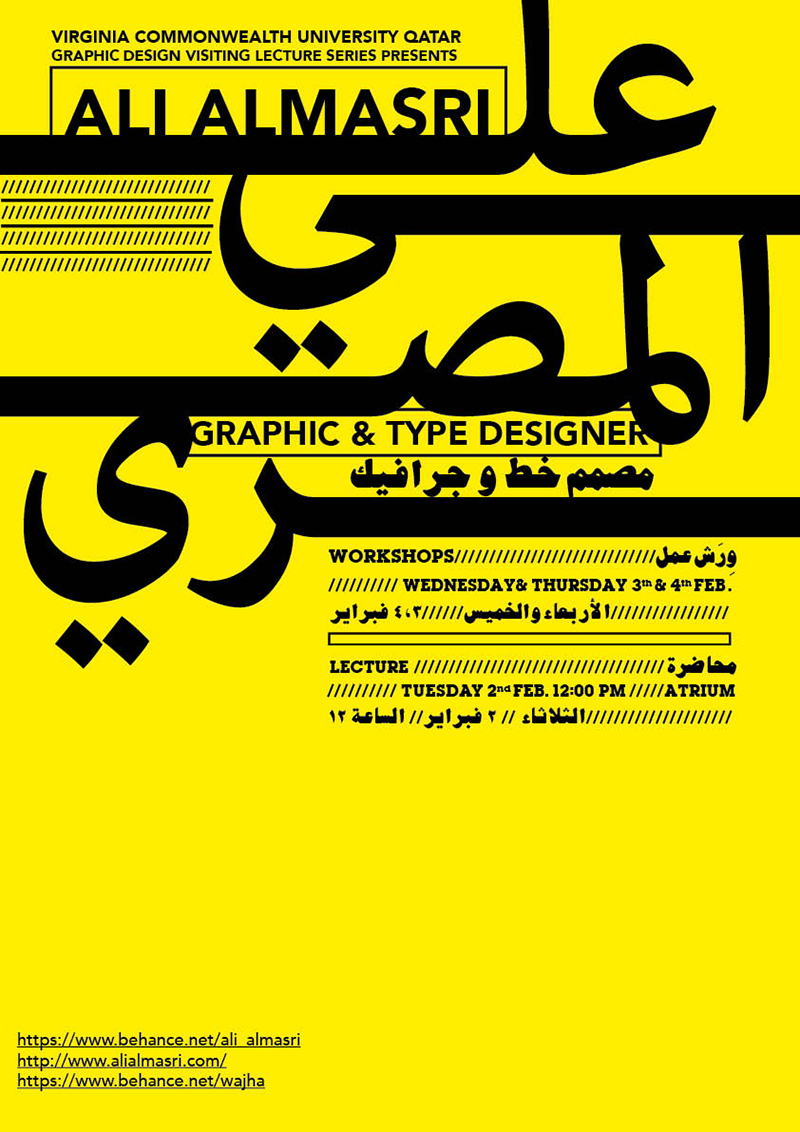 Ali Almasri - Graphic and Type Designer